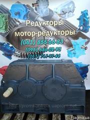 Редуктор ц2у-315