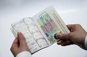 Визовый  центр. Подача  документов  на визу.