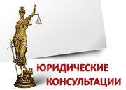Регистрация,  перерегистрация предприятий в Крыму