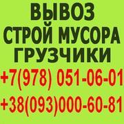 грузоперевозки Секций Еврозабора Севастополь. Аренда крана манипулятора