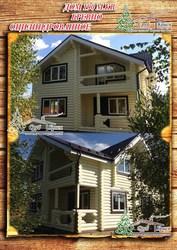 Возвести уютный рубленый дом из сруба 190 м² в Крыму