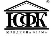 Крым,  Севастополь,  Симферополь. Юридическая фирма. В правовом поле РФ