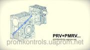 Редукторы PRV+PMRV 050-105 червячные