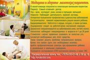 Медицинские услуги для детей. Симферополь,  Крым.