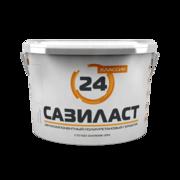 Герметик Сазиласт 24 двухкомпонентный полиуретановый