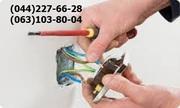 Электромонтаж любой сложности, заземление, непьющие электрики, гарантия,