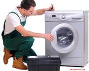 Ремонт стиральных машин в Севастополе.