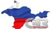 Регистрация в СЭЗ Крыма