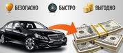 Куплю для себя легковой автомобиль или внедорожник