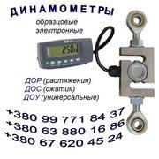 Динамометр электронный универсальный (растяжения и сжатия) серии ДОУ-3