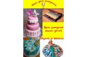 Организация и проведение детского праздника
