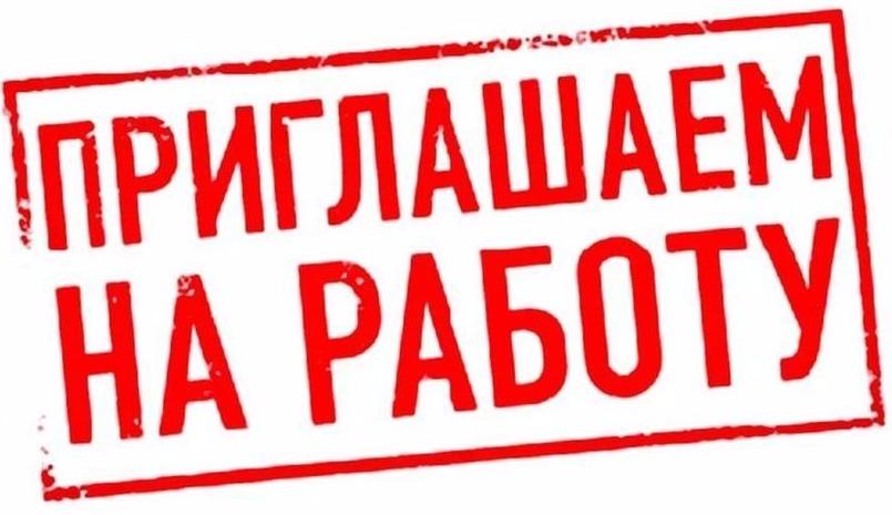 Требуются 3 торговых представителя г. Севастополь
