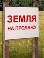 Продам земельный участок 6 соток,  Перевальное