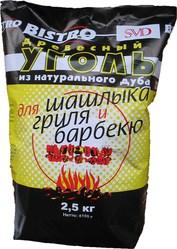 Лучший уголь для шашлыка BISTRO - по лучшим ценам!!!