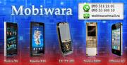 Nokia,  iPHONE,  Vertu