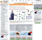 Строительный интернет-магазин полипропиленовой продукции.