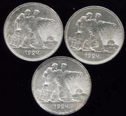 Монеты,  продажа от частного лица.